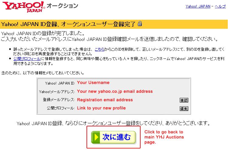 yahoo japan id